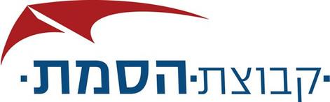 לוגו-צבע קבוצת הסמת.jpg