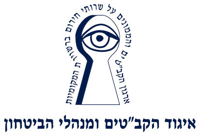 לוגו ארגון-1.jpg