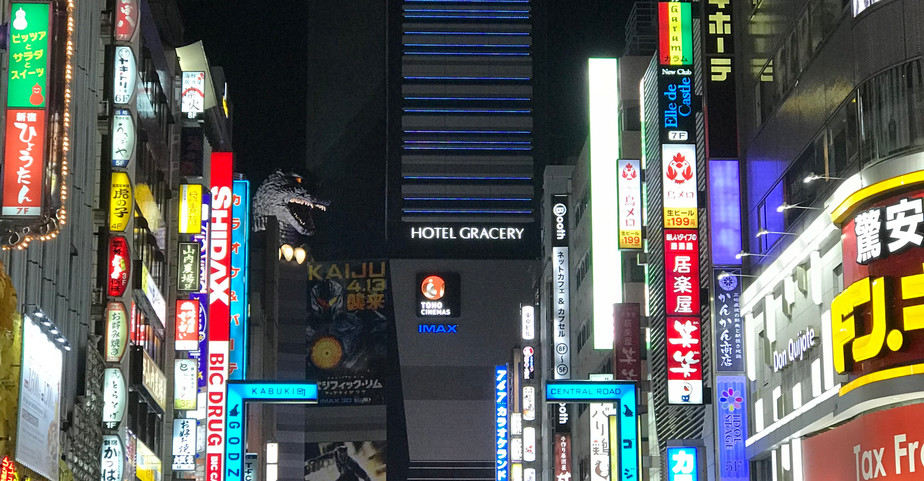 Shinjuku Godzila Road