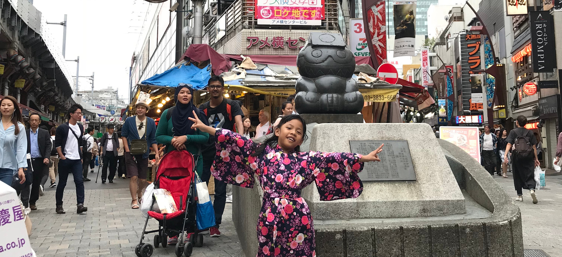 Ueno Street Market