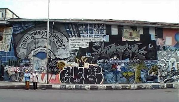 APOTIK-KOMIK-Sama-Sama-Mural.jpg
