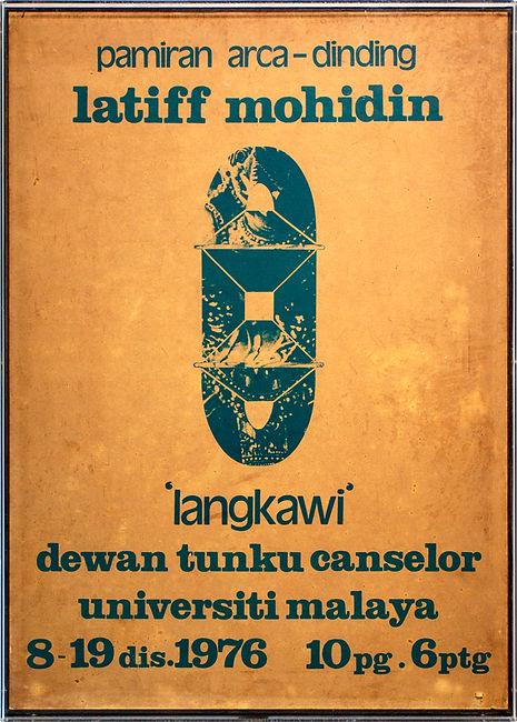 LANGKAWI-POSTER-UNI-MALAYA-1976.jpg