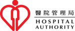 醫院管理局logo.png