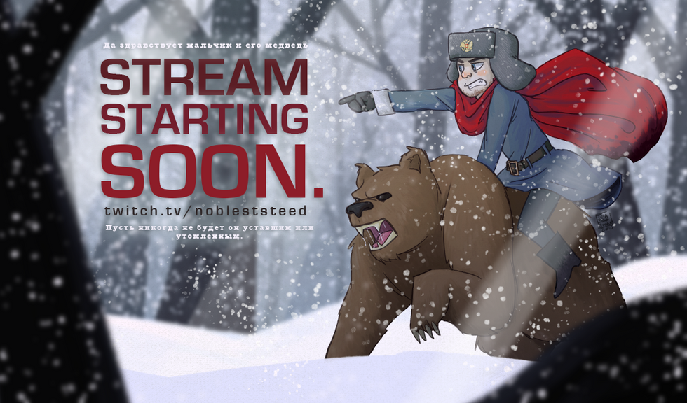 Stream Starting Soon Screen