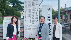 *告知*10月11日(金)朝活!日本の香料の世界シェア会