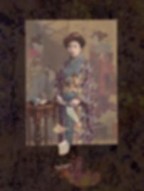 Murasaki Shikibualternativeflat.jpg