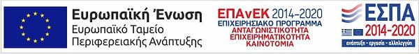 e-bannerespaEEetpa600X80.jpg