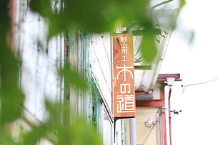 home_新卒採用セミナー.jpg