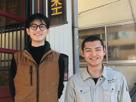 【第2回】木工展開催に向けたインタビュー/岩田洋彦・佐藤修悟