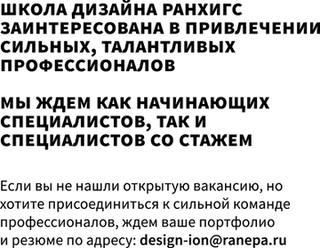 5 блок - текст СЛЕВА.png