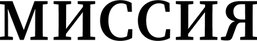 1 блок - заглавие СЛЕВА.png