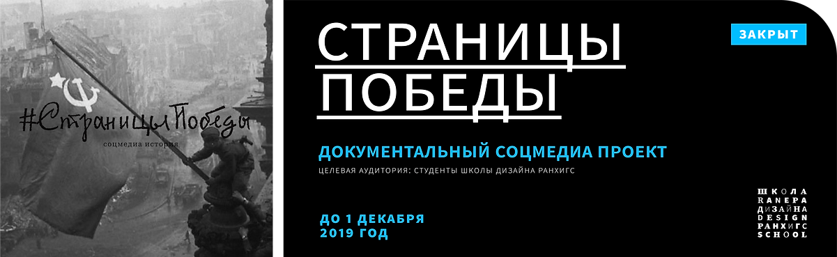 2 конкурс ИСПРАВИТЬ.png