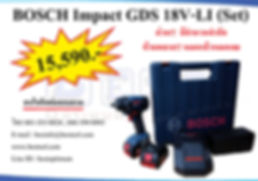 Impace GDS 18V-LI set copy.jpg