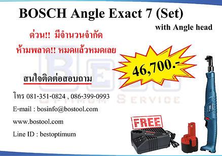 Angle Exact 7 copy.jpg