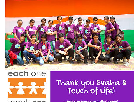 Thank you Svaha & Touch of Life!.jpg