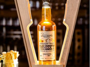 Spirit Hound Distillers To Celebrate Passion and Perseverance With the Release of Historic Barrel #1