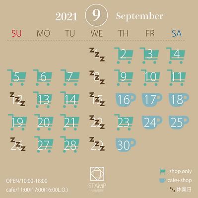 カレンダー2021.9.png