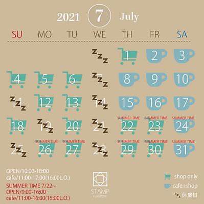 カレンダーサマータイム.png