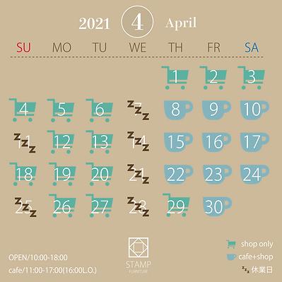 カレンダー2021.4.png
