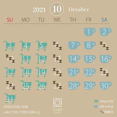 カレンダー2021.10.png