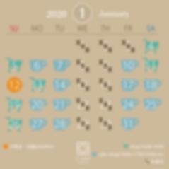 カレンダー2020.1.png