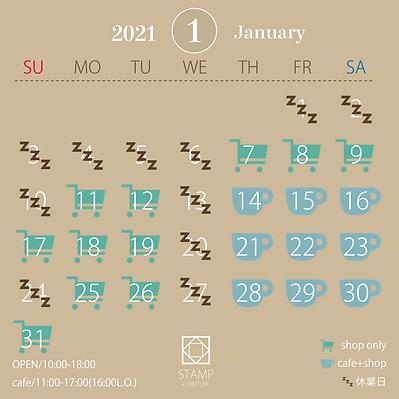 カレンダー2021.1.png