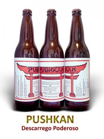 Banho Pushkan - 600 ml