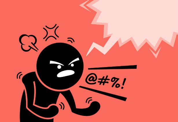 Mimimi e a Não Expressão das Emoções Negativas