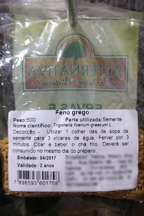 Feno Grego (semente) - Erva Medicinal - Chás e Banhos - Alternativa