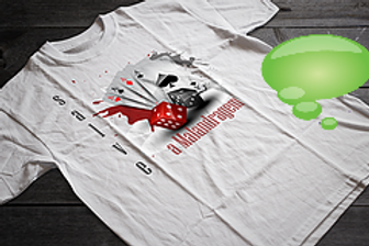 Camiseta Salve A Malandragem