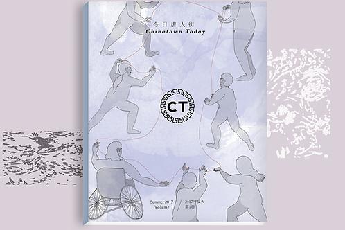 Chinatown Stories: volume 1