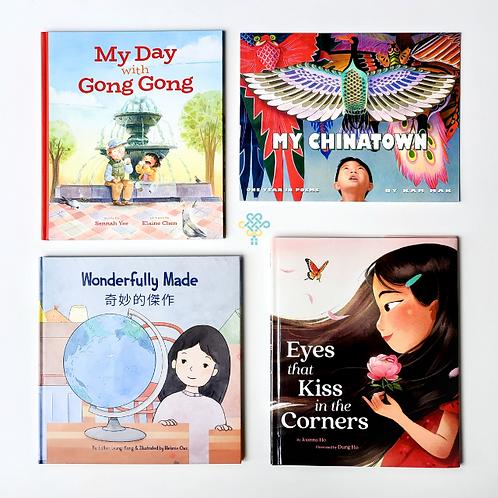 Asian Heritage Month Book Bundle