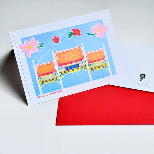 Vancouver Chinatown greeting card