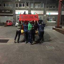 Teamwork in Milan