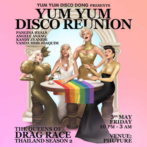 Yum Yum Disco Reunion event poster