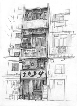 Kowloon preliminary sketch