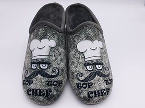 "Chaussons mules, pantoufles homme ""TOP CHEF"""