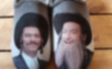 Rabbi Jacob, pantoufles, chaussons Louis de Funès