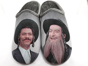 "Chaussons, pantoufles ""Rabbi Jacob"""