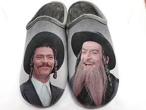 Chaussons Rabbi Jacob. Pantoufles, chaussons homme.
