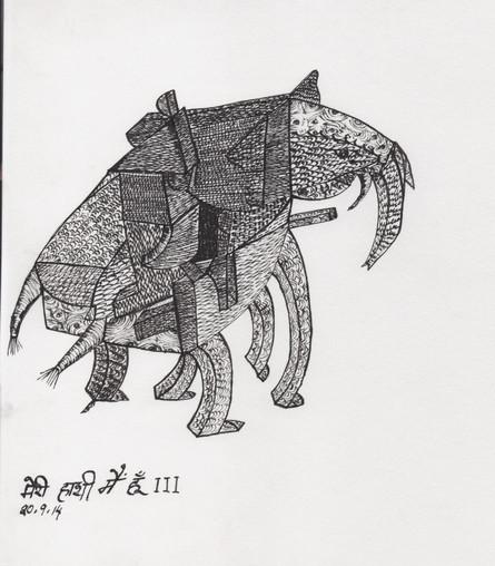 Mai Hu III 2014