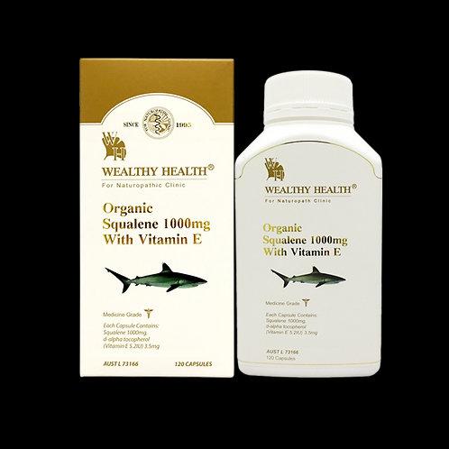 Organic Squalene 1000mg with Vitamin E