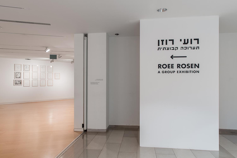 Roee Rosen_0093