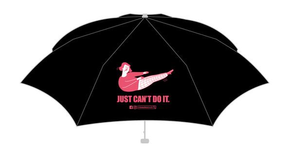 umbrella2.jpg