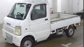 2002 Suzuki Carry DA63T - $13,750