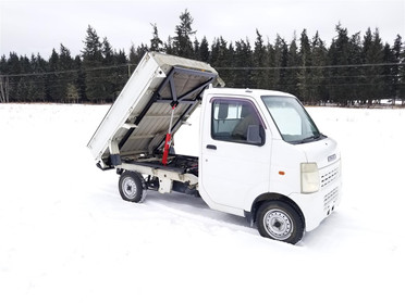 2003 Suzuki Carry DA63T Custom Dump - $13,775