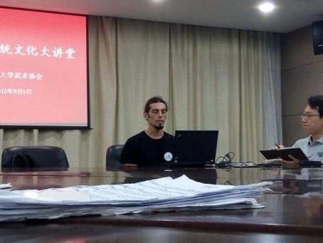Διάλεξη για το Τάι Τσι στο Πανεπιστήμιο της Σανγκάης