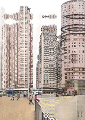 HONG KONG JOUR #86 - 2021