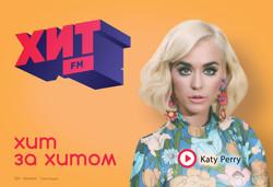 HITFM-KatyPerry-gor