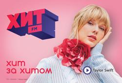 HITFM-a4-TSwift